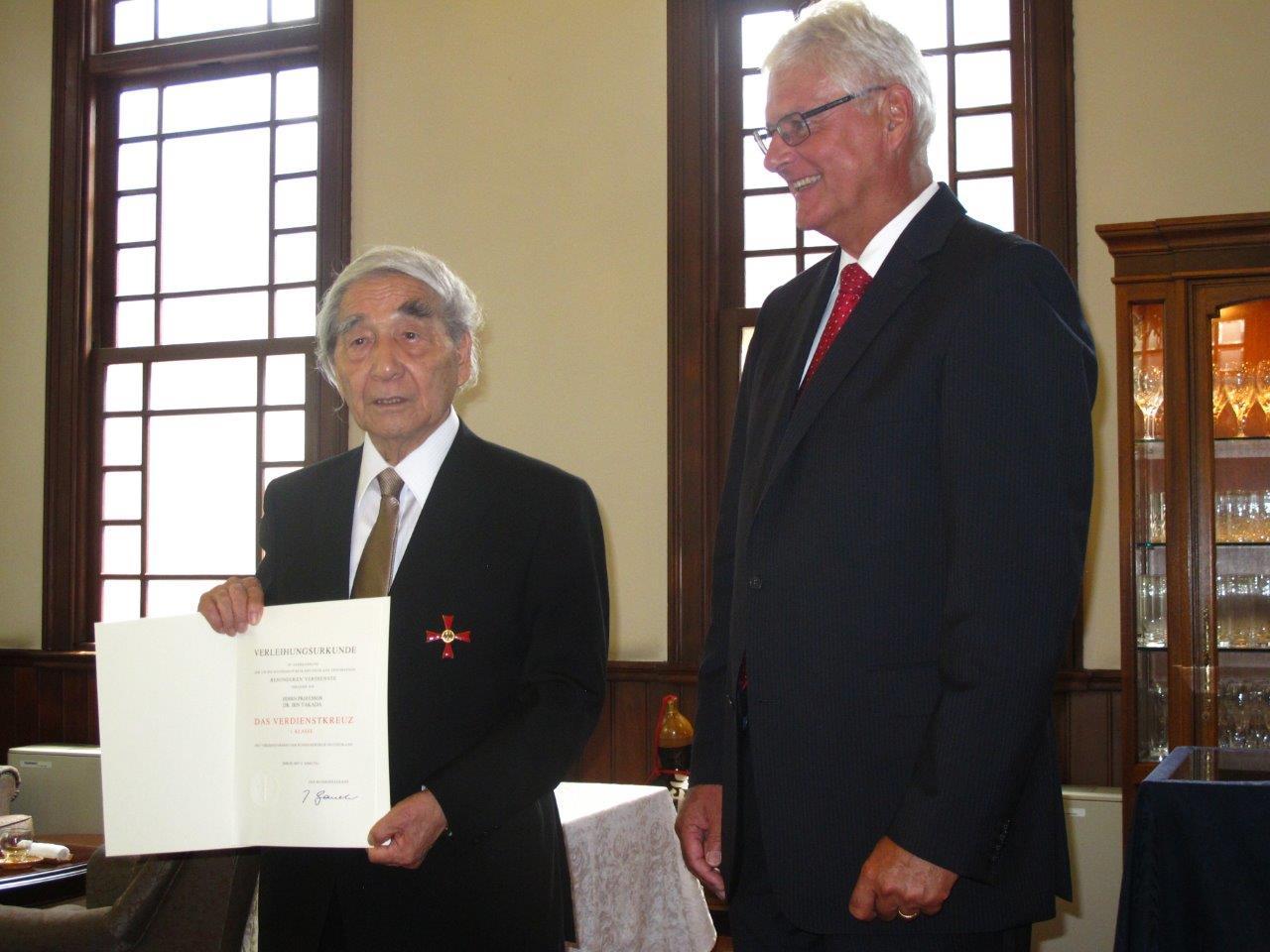 高田敏先生のドイツ連邦共和国功労勲章一等功労十字章受賞に寄せて ...