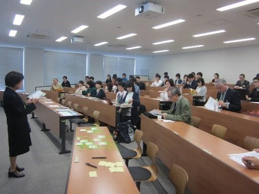 日本フンボルト協会